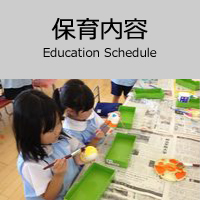 education-schedule