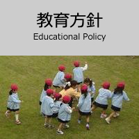 educational-policy