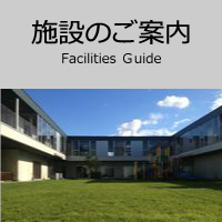 facilities-guide