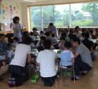 H28.6.19日曜参観