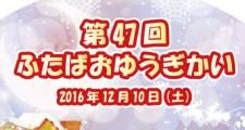 H28.12.14おゆうぎ会サンプル