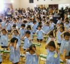 H29.9.22音楽教室参観